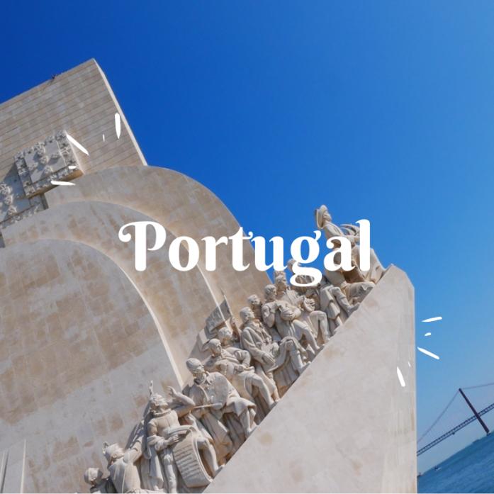 ポルトガル旅行ブログ