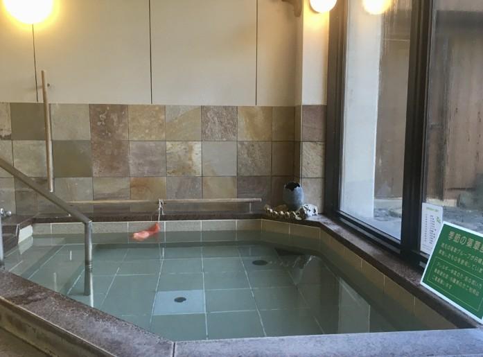奥伊勢フォレストピアの薬草風呂
