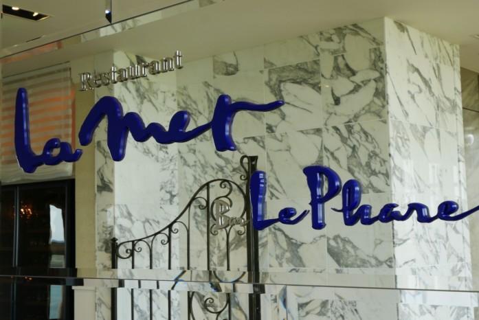 フレンチレストラン「ラ・メール」
