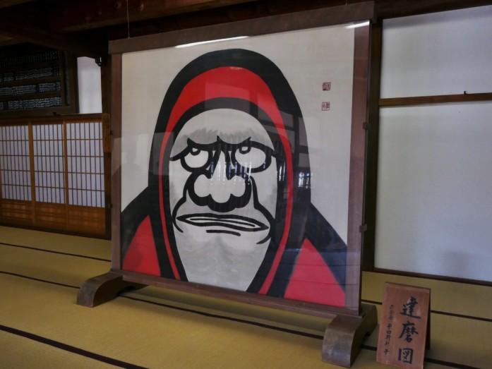 世界遺産「天龍寺」の達磨さん