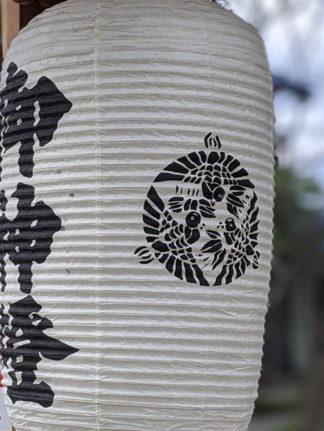 志那神社の神紋