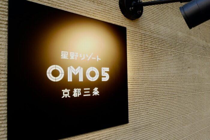 OMO5京都三条
