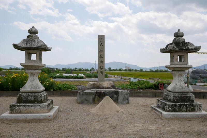 三大神社の御旅所