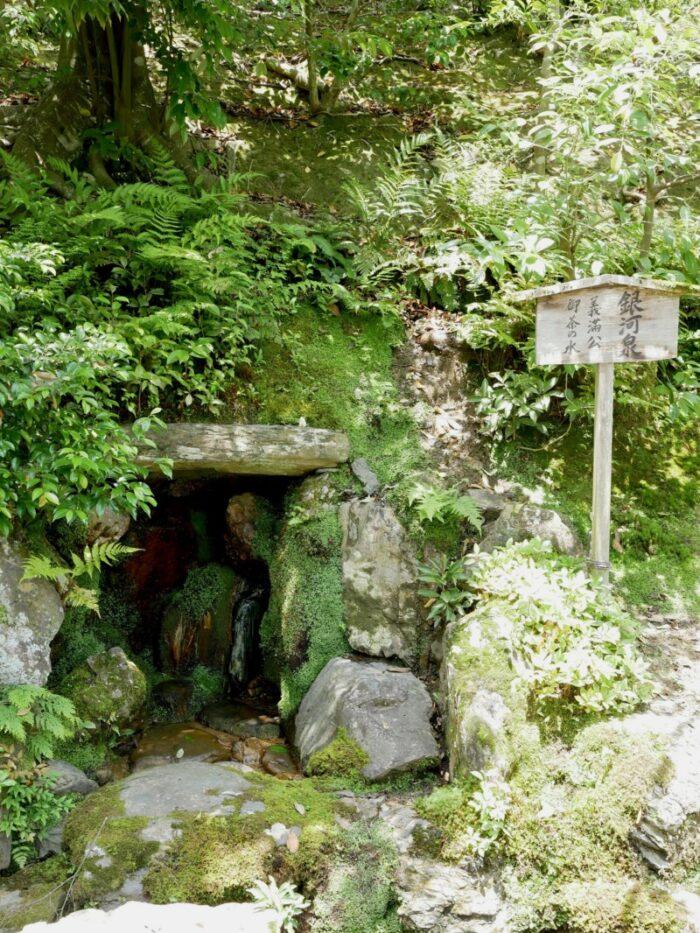 金閣寺の銀河泉
