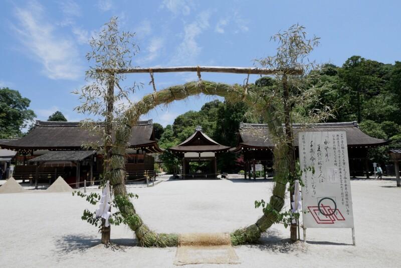 上賀茂神社の夏越の祓え