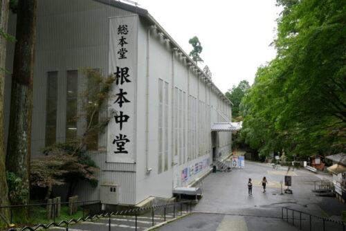 比叡山延暦寺の根本中堂