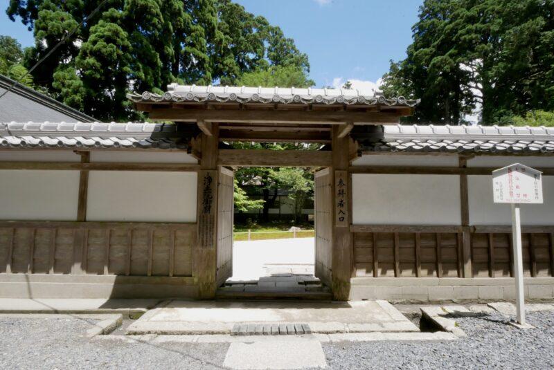 比叡山延暦寺の浄土院