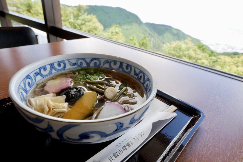 峰道レストランでの昼食