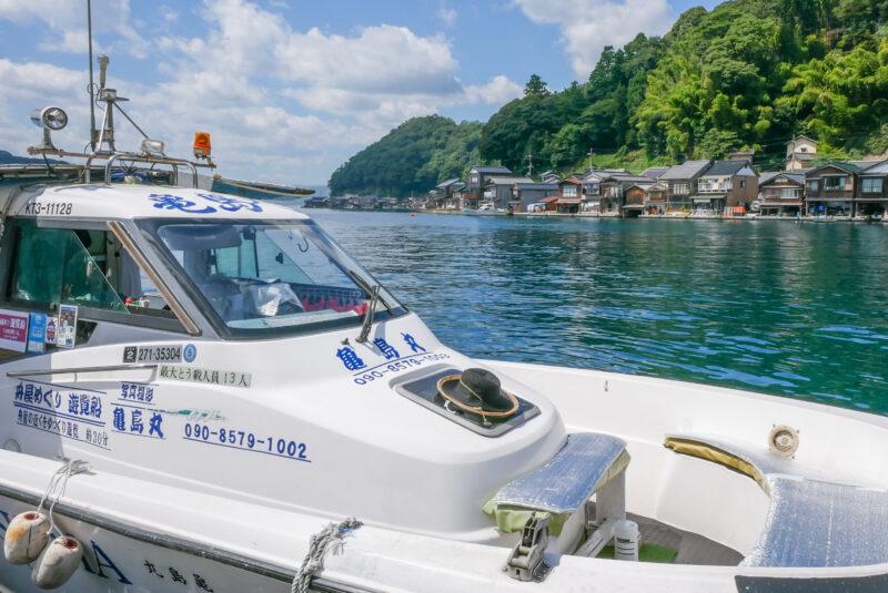 海上タクシー亀島丸