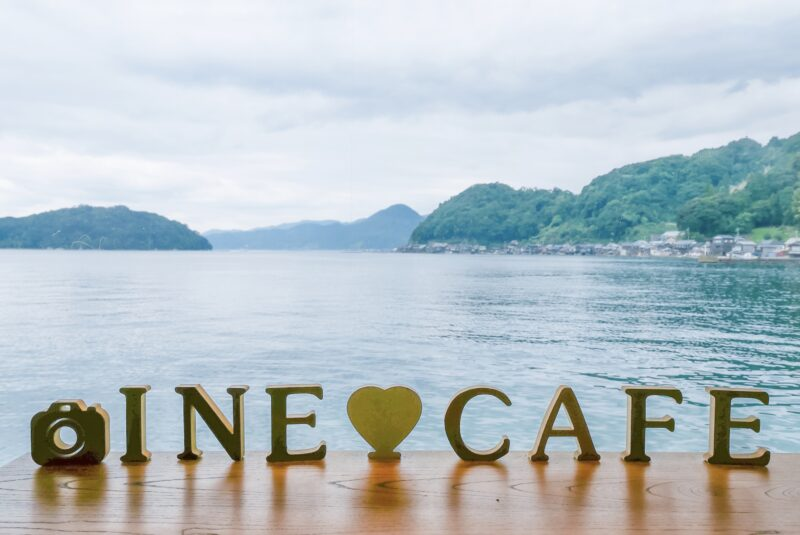 INE CAFE
