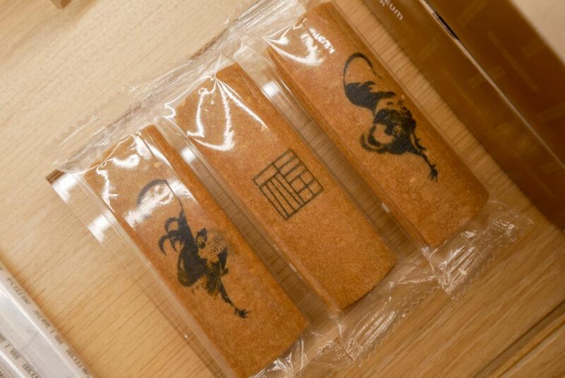 福田美術館オリジナルグッズ